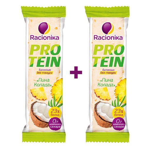 Купить Набор рационика protein батончик со вкусом пина-колада 45,0 закажи 2 уп. со скидкой 15% цена