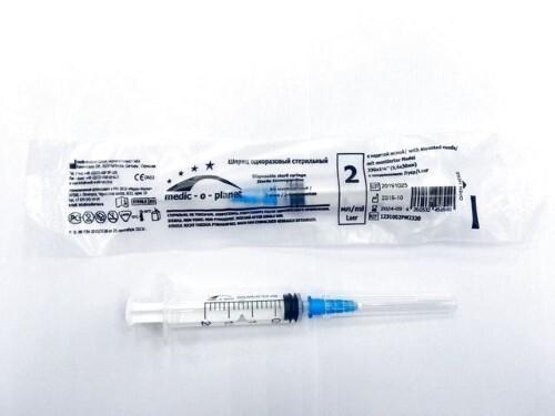 Купить Шприц 2мл 3-х компонентный medic-o-planet луер c надетой иглой 23g 0,6x30мм n1 цена