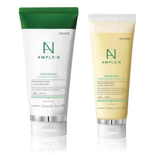 Набор AMPLEN для нежного очищения кожи - со скидкой 30%