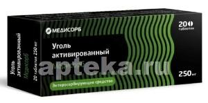 Купить Уголь активированный медисорб 0,25 n20 табл цена