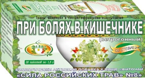 Купить Фиточай сила российских трав n8 цена
