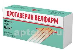 ДРОТАВЕРИН ВЕЛФАРМ 0,04 N30 ТАБЛ