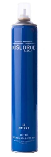 Купить Кислородный баллончик медицинский индивидуальный с газовой смесью kislorod цена