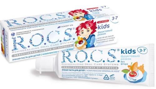 Купить Зубная паста kids фруктовый рожок со вкусом мороженого 45,0 цена