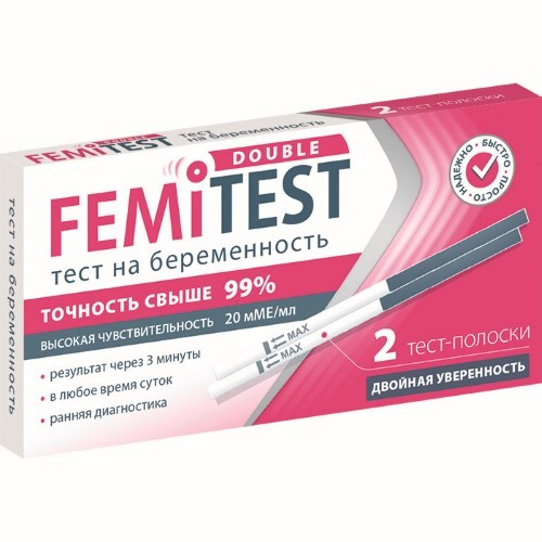 Купить Тест для определения беременности femitest double control n2 цена