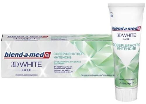 Купить BLEND-A-MED ЗУБНАЯ ПАСТА 3D WHITE LUXE СОВЕРШЕНСТВО ИНТЕНСИВ 75МЛ цена