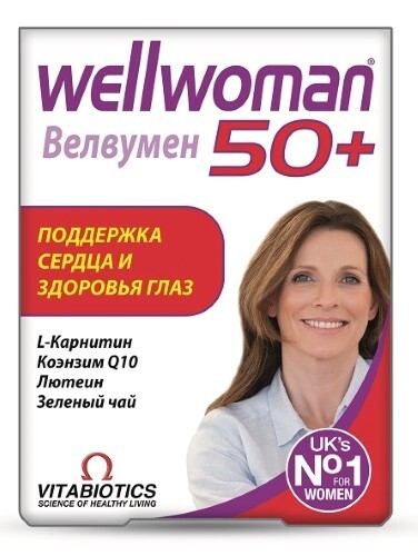 Купить Велвумен 50+ цена