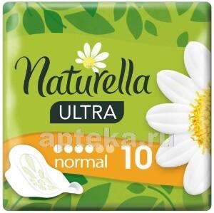 Купить Ultra normal camomile прокладки n10 цена