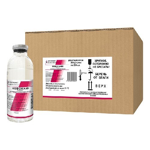 Купить Новокаин 0,0025/мл 200мл n28 бутыл р-р д/ин цена