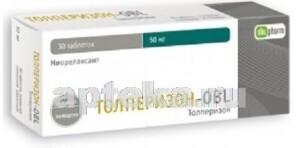 Купить Толперизон-obl 0,05 n30 табл п/плен/оболоч цена