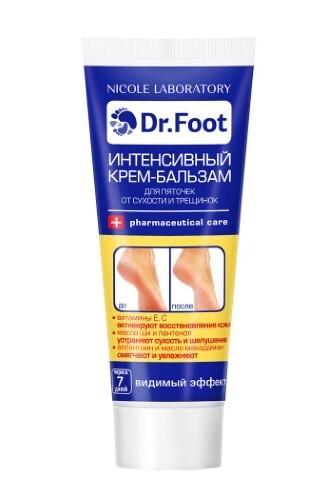 Купить Dr foot интенсивный крем-бальзам для пяточек против сухости и трещин 75мл цена