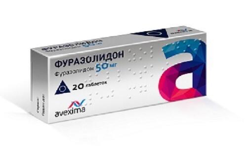 Купить ФУРАЗОЛИДОН 0,05 N20 ТАБЛ/АВЕКСИМА/ цена