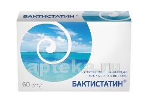 Купить Бактистатин цена