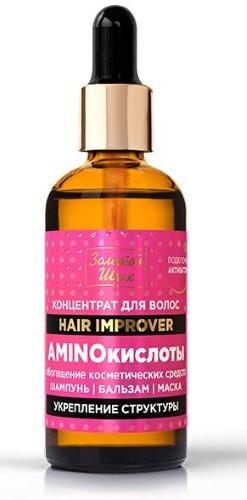Купить Концентрат для волос aminoкислоты укрепление структуры 100мл цена