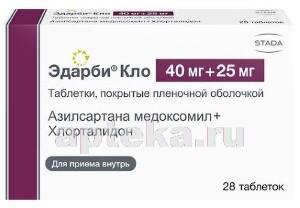 Купить ЭДАРБИ КЛО 0,04+0,025 N28 ТАБЛ П/ПЛЕН/ОБОЛОЧ цена