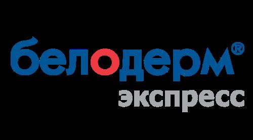 БЕЛОДЕРМ ЭКСПРЕСС
