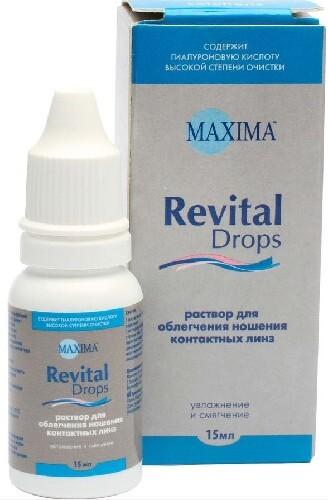 Купить Revital drops раствор для облегчения ношения контактных линз цена
