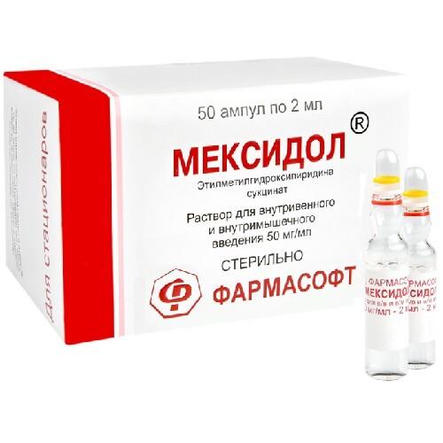 Купить Мексидол 0,05/мл 2мл n50 амп р-р в/в в/м/эллара цена