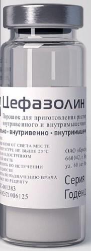 Цефазолин 1,0 n50 флак пор в/в в/м/красфарма