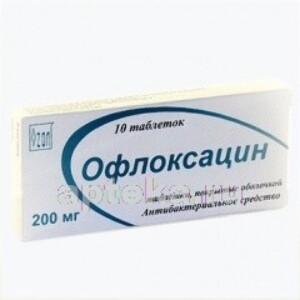 Купить Офлоксацин цена