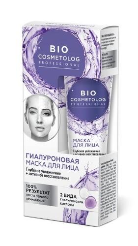 Купить Bio cosmetolog professional крем-маска для лица гиалуроновая глубокое увлажнение+активное восстановление 45мл цена