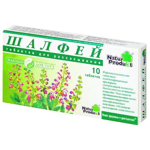 Купить ШАЛФЕЙ N10 ТАБЛ Д/РАССАС цена