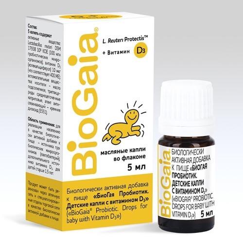 Купить Биогая пробиотик детские капли с витамином d3 цена