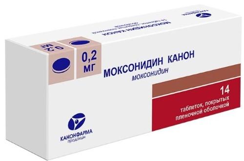 Купить Моксонидин канон 0,0002 n14 табл п/плен/оболоч цена