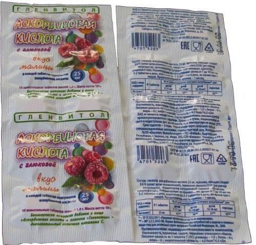 Купить Аскорбин кислота+ глюкоза со вкусом малины цена