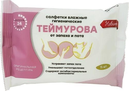 Купить Теймурова салфетки влажные гигиенические от запаха и пота n15 цена