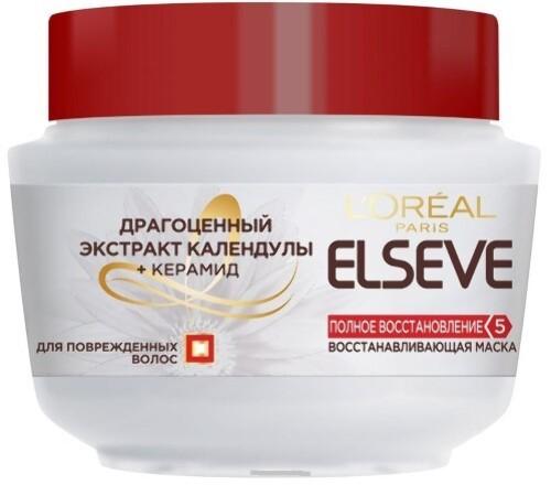 Купить Paris маска для волос elseve  полное восстановление 5  300мл цена