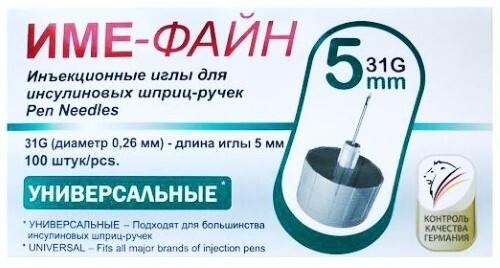 Иглы ime-fine универсальные инъекционные одноразовые для инсулиновых шприц-ручек 31g 0,26х5мм n100