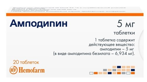 Купить Амлодипин 0,005 n20 табл /хемофарм/ цена