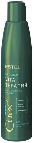 Купить Curex therapy бальзам для поврежденных волос vita-терапия 250мл цена