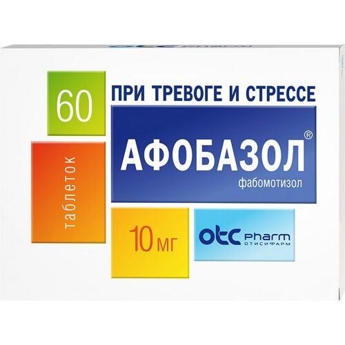 Купить АФОБАЗОЛ 0,01 N60 ТАБЛ цена