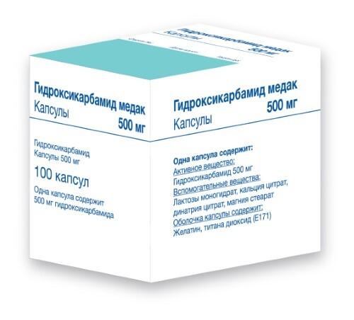 Купить Гидроксикарбамид медак цена