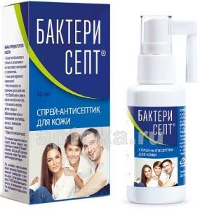 Бактерисепт спрей кожный антисептик 45мл