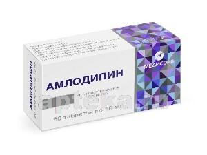 Купить Амлодипин 0,01 n50 табл /медисорб/ цена
