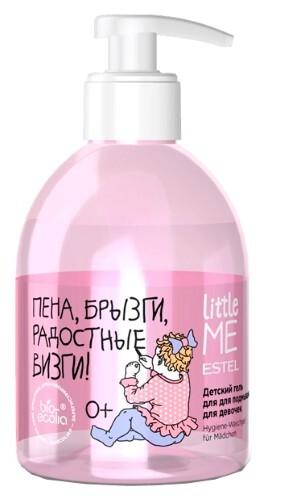 Купить Little me гель для подмывания для девочек 275мл цена