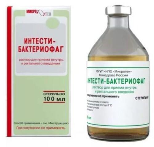 Купить Интести-бактериофаг цена