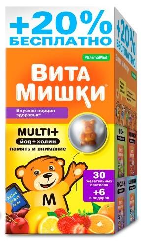 Multi+йод+холин n30 жев пастил/промо/