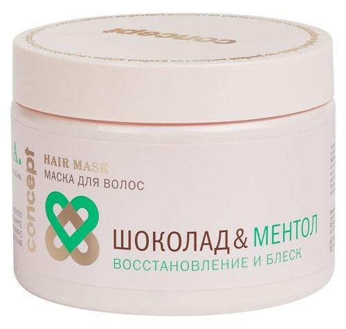 Купить Spa hair маска для волос восстановление и блеск шоколад&ментол 350мл цена