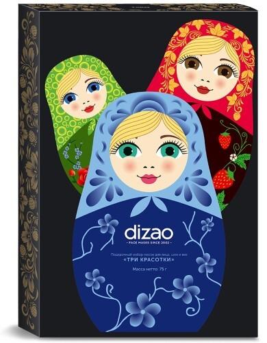 Купить Подарочный набор масок тканевых три красотки n3 цена