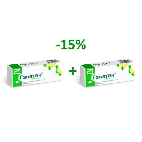 Купить Набор ганатон 0,05 n70 табл п/плен/оболоч закажи 2 упаковки со скидкой 15% цена