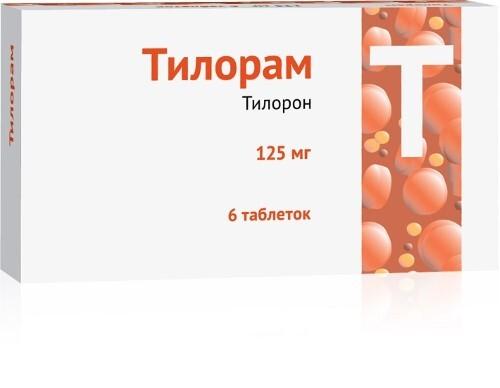 Купить ТИЛОРАМ 0,125 N6 ТАБЛ П/ПЛЕН/ОБОЛОЧ цена