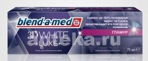 Купить Зубная паста 3d white luxe гламур 75мл цена
