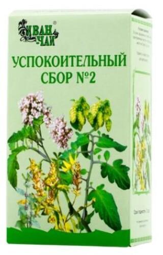Купить УСПОКОИТЕЛЬНЫЙ СБОР N2 50,0 /ИВАН-ЧАЙ/ цена