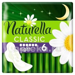 Купить Classic night camomile прокладки n6 цена