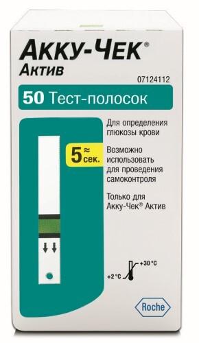 Купить Active тест-полоски акку-чек актив n50 цена