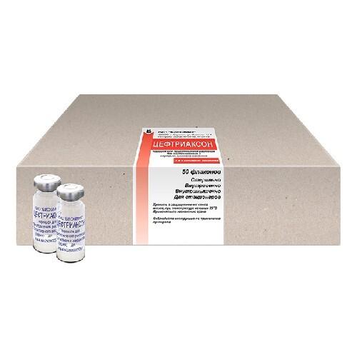 Купить Цефтриаксон 1,0 n50 флак в/в в/м/биохимик цена
